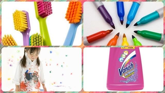 Зубная щётка, пятновыводитель, девочка в белом