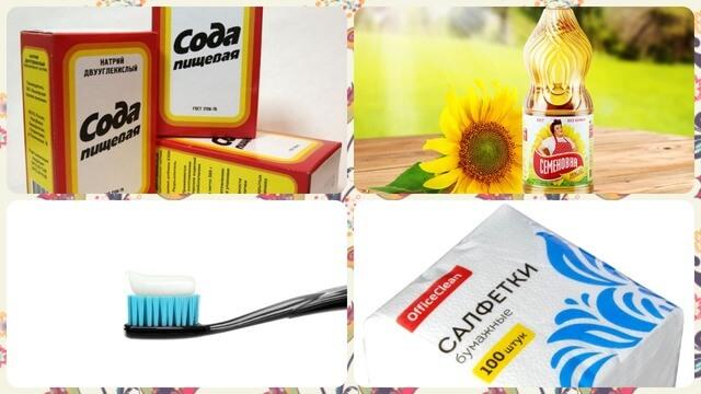 Сода, растительное масло, зубная щётка, салфетки