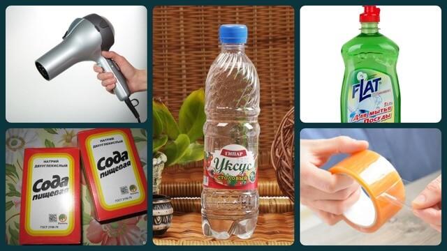 Фен, сода, скотч, уксус, гель для посуды