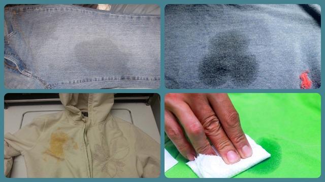 Чем вывести жирное пятно на хб штанах фото