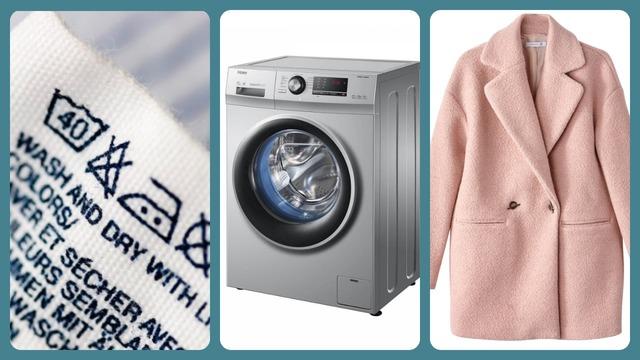 Ярлык на одежде, стиральная машина
